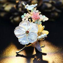 JUJIE Розовый Жемчуг Цветок Броши Для Женщин 2017 Мода Птица Брошь Многоцветный Женский Позолоченные Флажки Броши Подарки Для Девушки(China (Mainland))