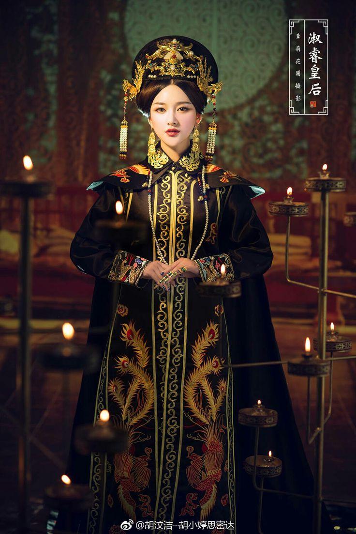 Khang Huệ hoàng quý phi