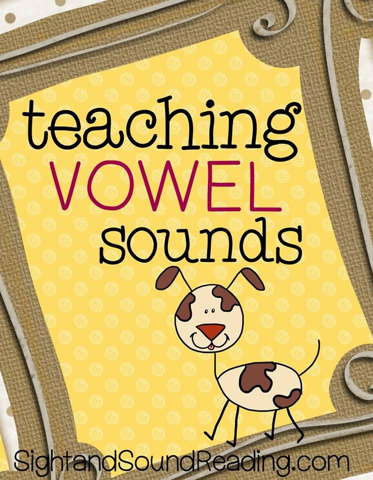 Teaching Vowel Sounds:  Teaching the short vowel sounds can be tricky.  Here is how I suggest teaching vowel sound phonemic awareness to kindergarten or preschool students...how to teach students to listen for the vowel sound.
