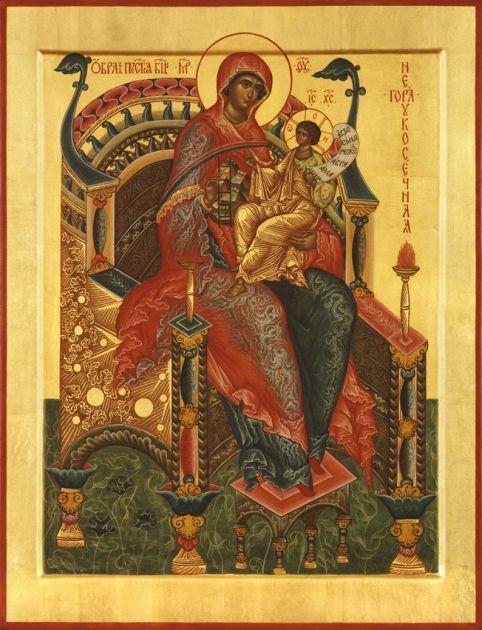 Икона Богоматерь Гора Нерукосечная