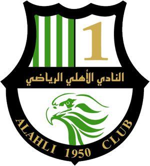Al Ahli SC, Qatar Stars League, Doha, Qatar