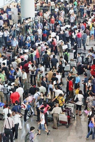2. De internationale luchthaven van Peking, China <br> Aantal: meer dan 86 miljoen reizigers in 2014