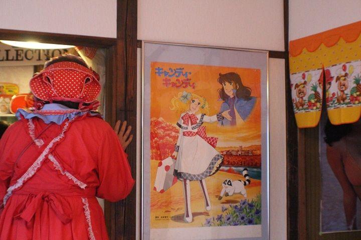 2017年12月1日  昭和レトロ喫茶セピアの2Fに  「キャンディ・キャンディ博物館」  が開館します。