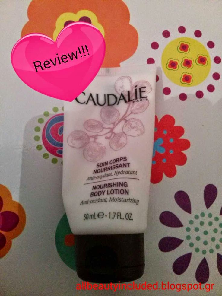 All Beauty Included: Caudalie nourishing body lotion!!!