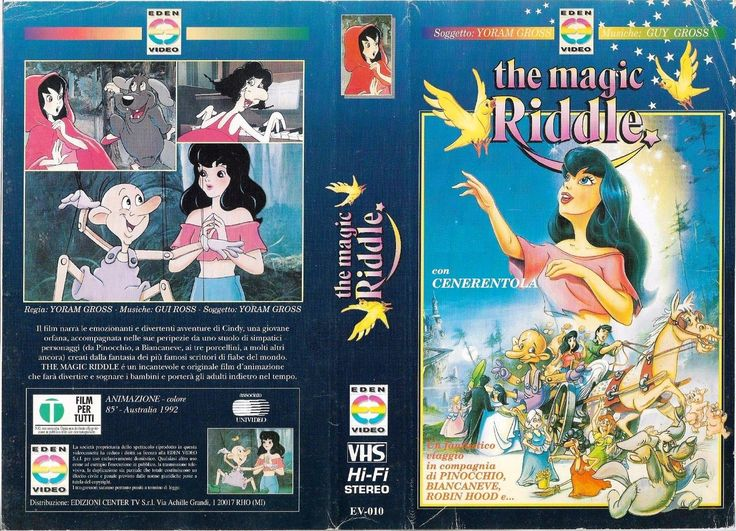 Fantasia magica (The magic riddle, 1991), Vhs cover Ita (1591x1148)