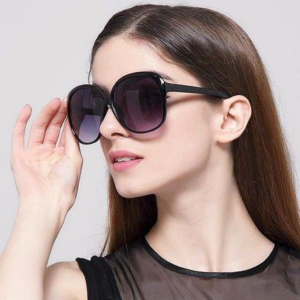 Luxus Retro Sonnenbrille 2017 Online