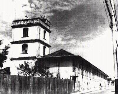 1945 este era el torreón del observatorio nacional. El mismo meteorológico.  Estaba donde está hoy la CCSS, Ave Segunda San José