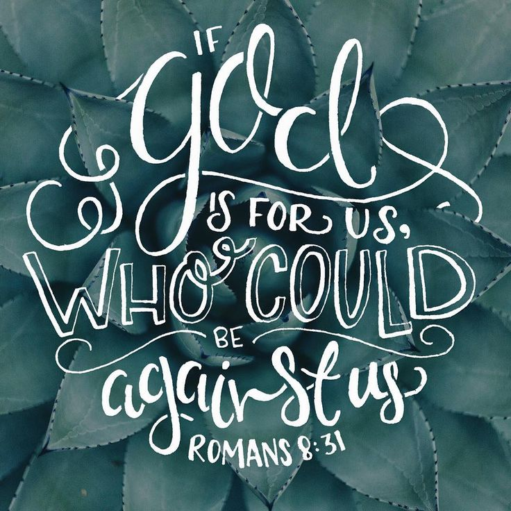 """""""Day 9/30 • Romans 8:31 •  What then shall we say to these things? If God is for us, who can be against us?  #30daysofbiblelettering #lettering…"""""""