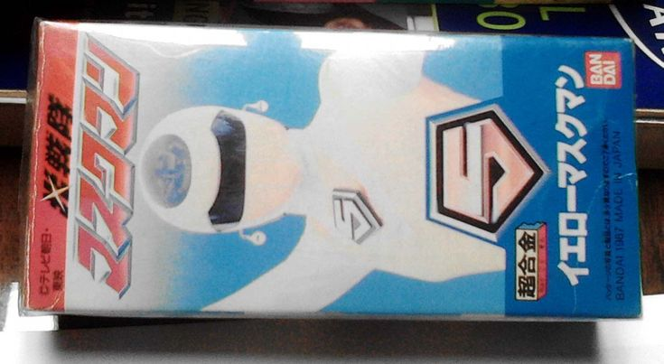Hikari+Sentai+Light+Squadron+Maskman+Yellow+Bandai+1987+Made+In+Japan