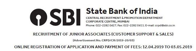 e06317293d6b087ea81aaa2150a585ca - Application For Recruitment Of Junior Associates