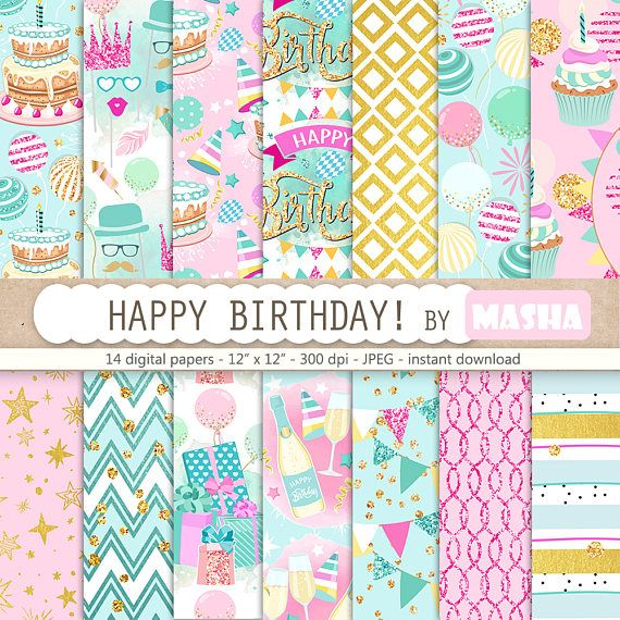 Birthday digital paper: HAPPY BIRTHDAY with party #birthday #digital #paper #party #pattern #printable #downloads #etsy #creative #cake #cupcake #balloons #happy #gold #polkdots #chevron #stars #celebration #planner #supplies #scrapbooking #craft #scrapbook #mashastudio #masha #studio