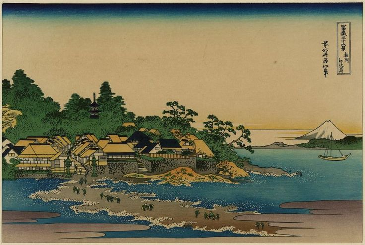 Mt. Fuji from Enoshima in Sagami Province by Hokusai
