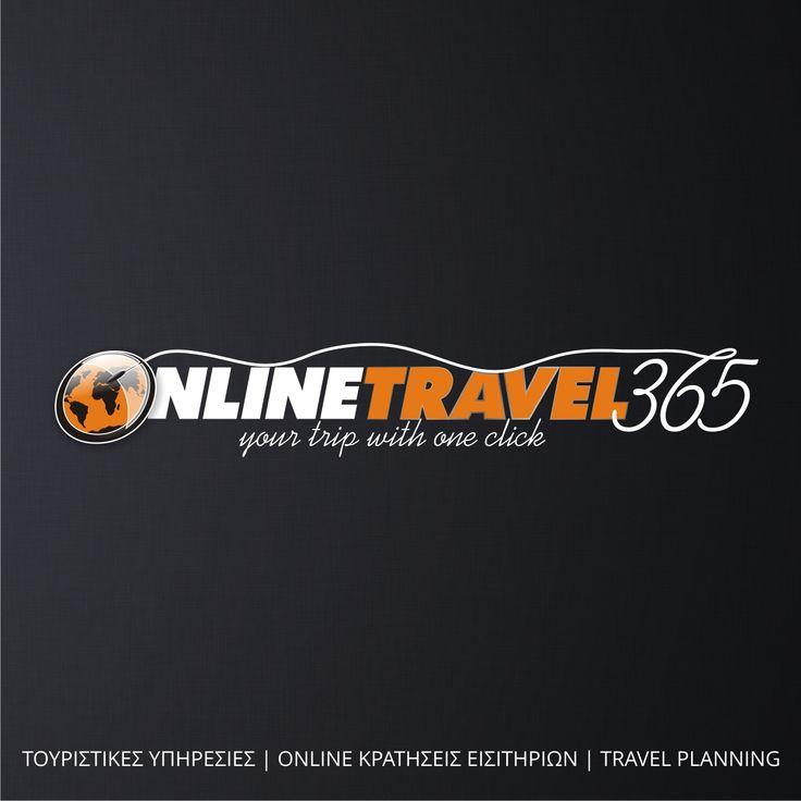 Διαγωνισμός Online Travel 365 με δώρο ένα ταξίδι στο Παρίσι