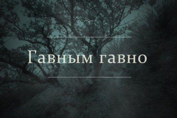 Игра слов :) 45 картинок » RadioNetPlus.ru развлекательный портал