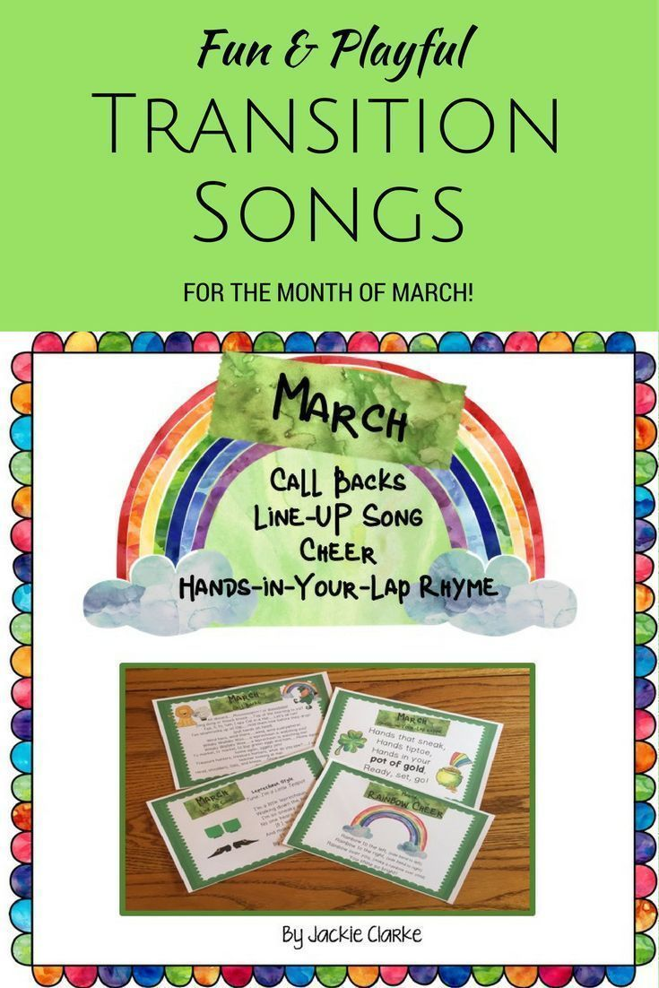 This Month-by-Month Collection of Transition Rhymes/Chants includes a call back, cheer, line-up song, and hands-in-your-lap rhyme for the month of March.