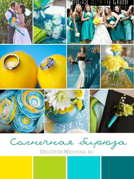Yellow, Green, Turquoise Wedding Palette. This is it!