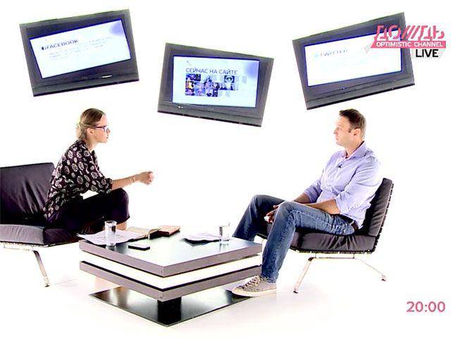 Навальный поделился с Ксенией Собчак своими планами на будущее