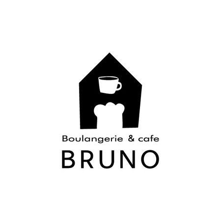 nexstyleさんの提案 - ベーカリー&カフェ「BLUNO」のロゴ作成 | クラウドソーシング「ランサーズ」