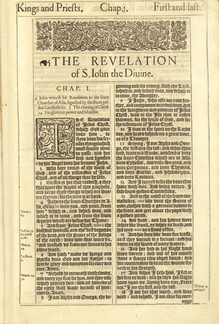 1611 King James Bible First Edition : Revelation Title