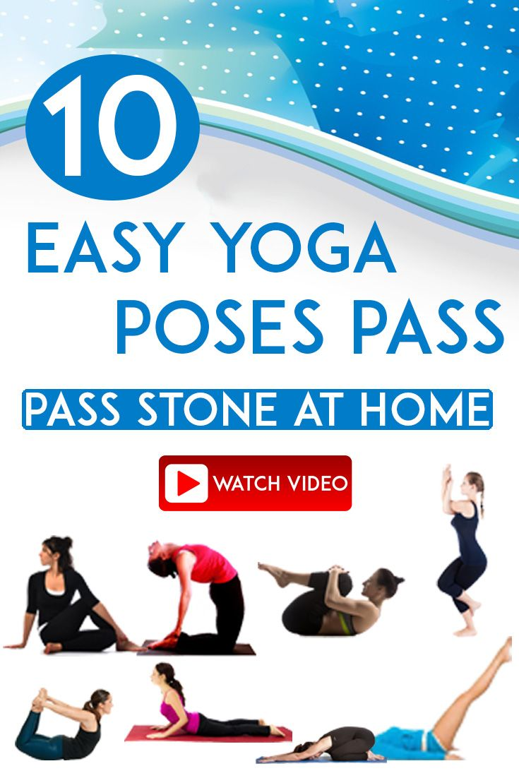 In this video we have discussed about yoga poses which helps to