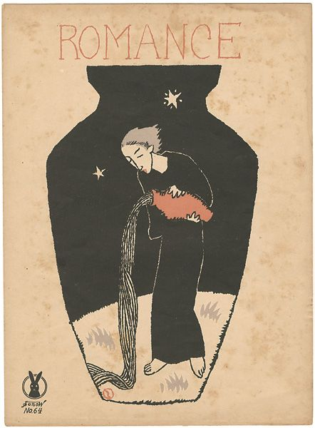 taishou-kun: Takehisa Yumeji 竹久夢二 (1884-1934) Romance - Senow score セノオ楽譜 sheet…