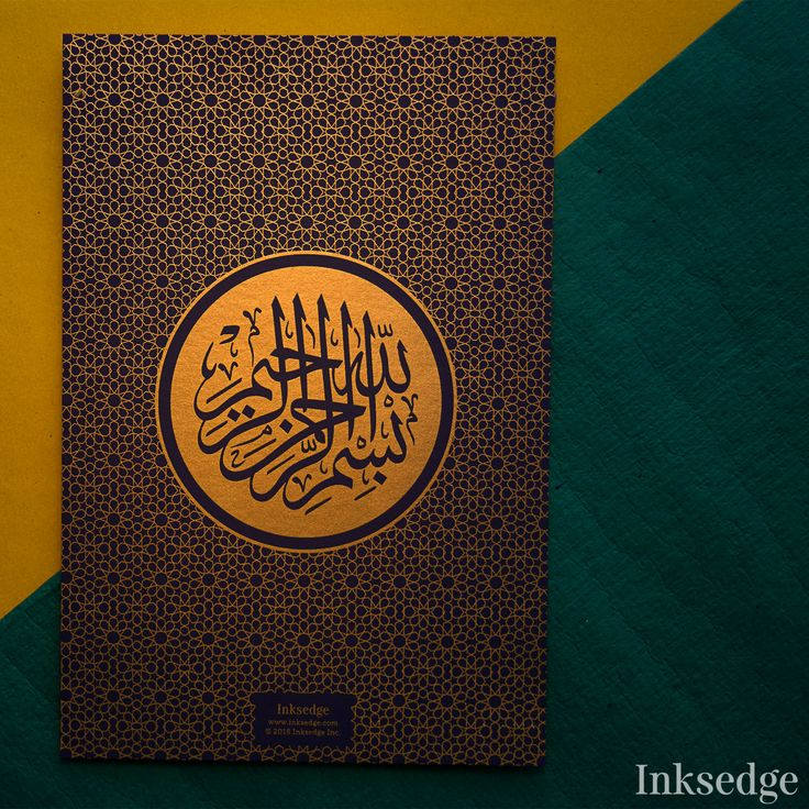 muslim wedding card invitation quotes%0A Calligraphy at it u    s best   inksedge  islamicwedding   islamicweddinginvitations  Indianweddinginvitations  weddinginvitations    Wedding  CardsWedding
