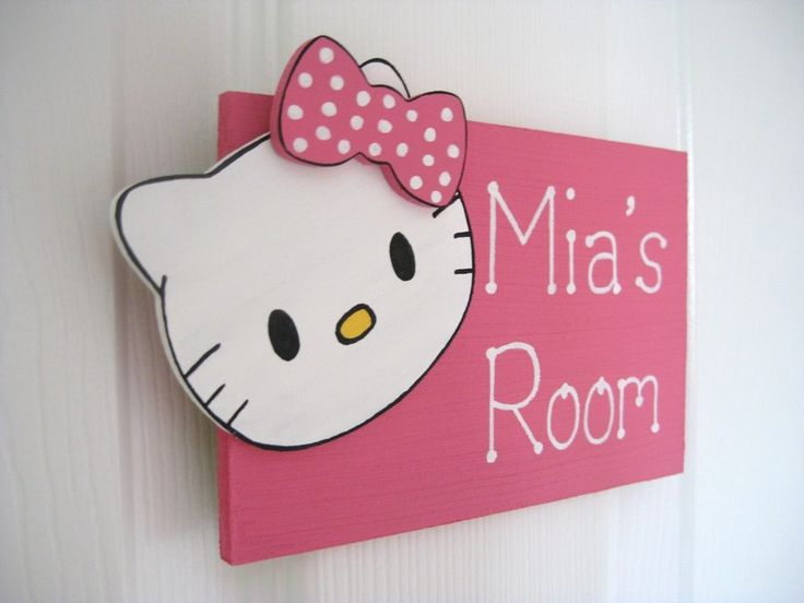 17 Best Images About Kids Room Ideas On Pinterest Papier Mache Rock Roll And School Logo