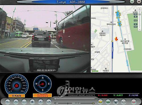 차량용 인기 블랙박스 KS규격에 모두 `미달' | Daum 미디어다음