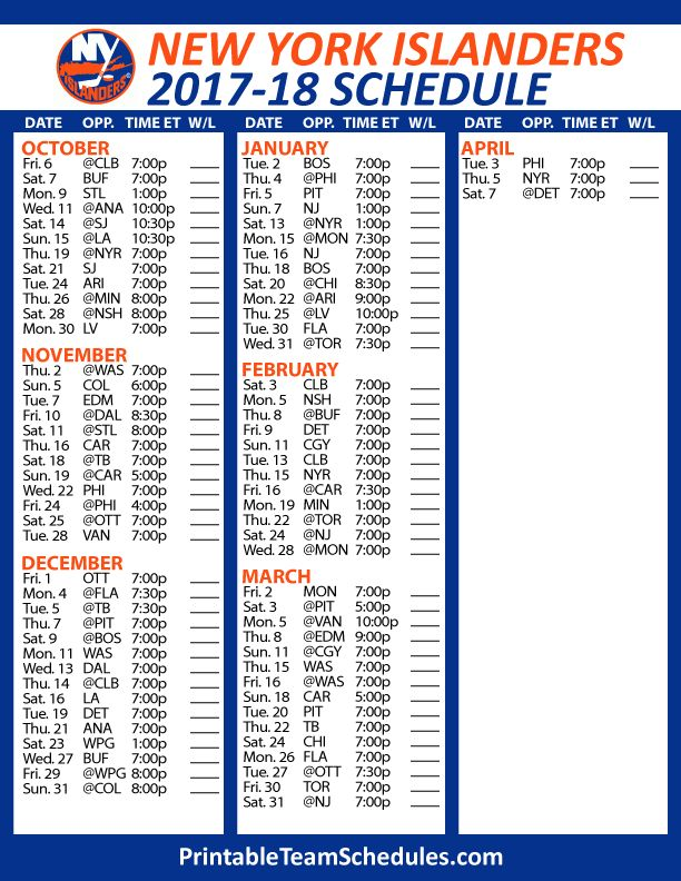 New York Islanders Hockey Schedule 2017-18