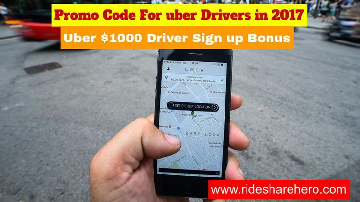 Are you interested to to earn money in your free time. Or want to do part time or full time job. become an uber driver and earn upto $1000 after signup on uber app. Visit today and get cash bonus.