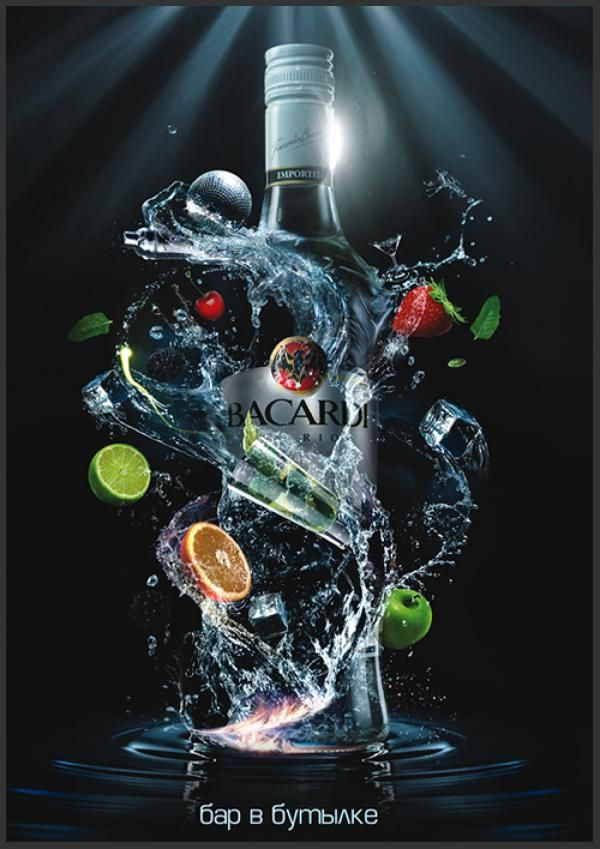 Bar - Bacardi Print Ad