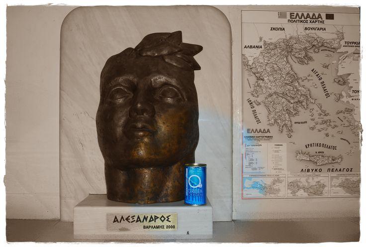 Greek oxygen Ο Αλέξανδρος Γ΄ ο Μακεδών (356 π.Χ - 323 π.Χ.)