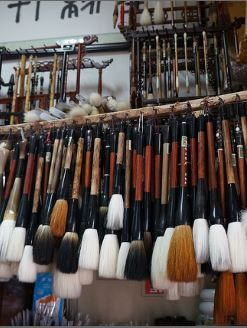 Chinese calligraphy brushes, Beijing