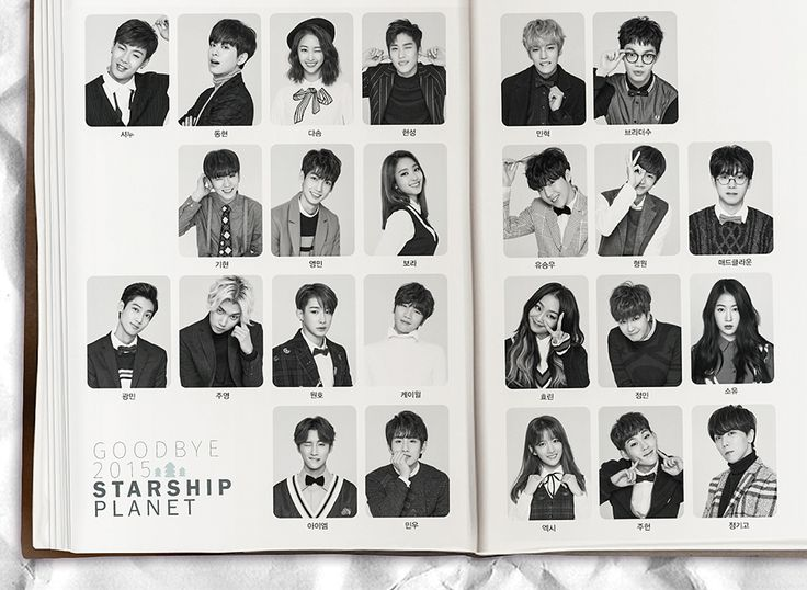 Starship Entertainment Gears Up for the Holidays in Teaser for 'Softly' | Koogle TV
