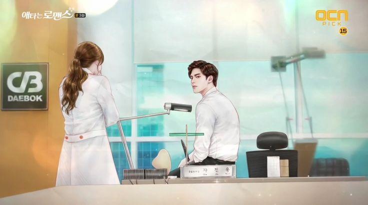 My Secret Romance Art Ep 2 Sung Hoon x Ji-Eun K-Drama ㅋㅋㅋ - www küchen quelle de