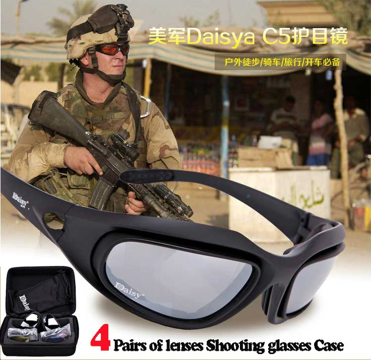 Daisy C5 Polarized Army Goggles Desert 4 Lens, Outdoor UV Sports Hunting Military Sunglasses, Men's War Game Glasses