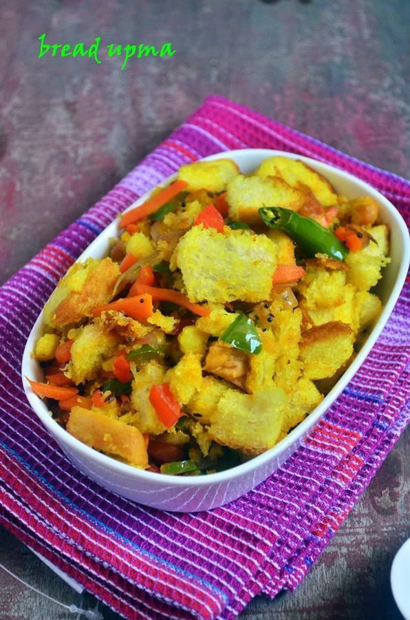 bread upma recipe,south indian bread upma recipe with vegetables Recipe@ http://cookclickndevour.com/bread-upma-recipe-easy-bread-recipes