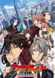 Active Raid Subtitle English [Complete] - Animepies