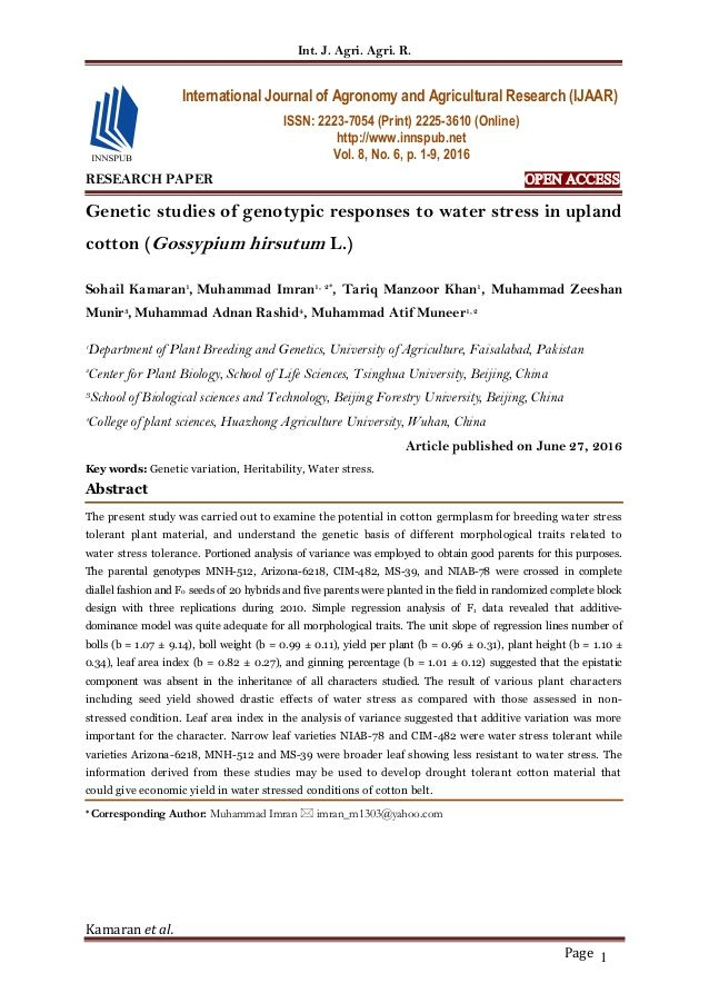 Best International Journal Of Agronomy And Agricultural