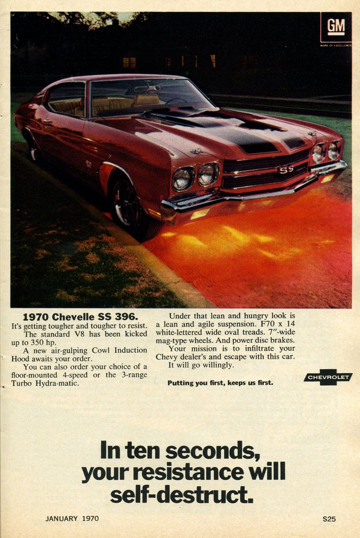 1970 chevrolet chevelle ss 396 advertisement photo picture
