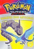 Pokemon Advanced Battle, Vol. 9: Numero Uno Articuno [DVD]