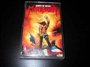 Manowar - Kings Of Metal: buy Cass, Album at Discogs