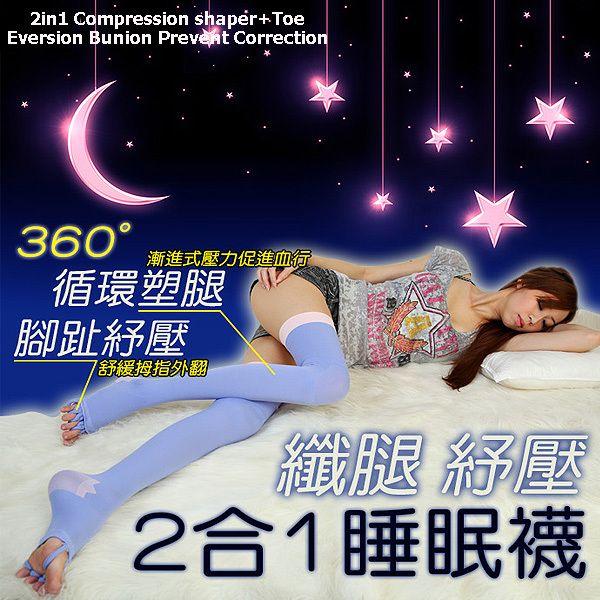 Aliexpress.com: Compre K230 2em1 de sono compressão Shaper Toe Eversion joanete prevenir alívio de confiança Cintas e Modeladores fornecedores em Taiwan Beauty store