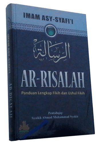 ar-risalah-oleh-imam-asy-syafi'i-(ushul-fiqih)