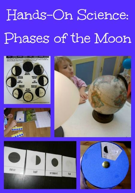 Hands On Science: Phases of the Moon Activities for Kids -- fun ways to teach about the moon's changes