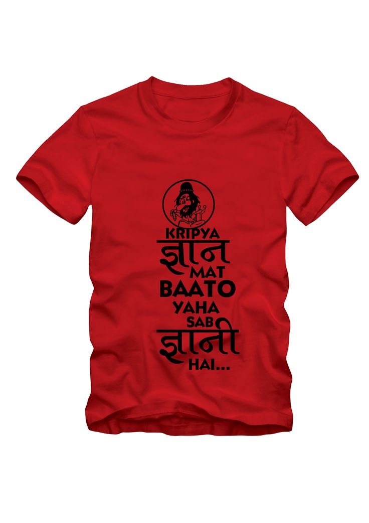 In Red Colour Tee #styleaddress #tshirts #gyaani #menswear #mensfashion #ecommercestore #indiantees
