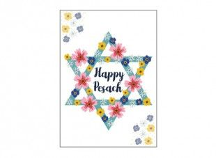 Your children can print this colourful card to celebrate Passover. Then write in their own message and give it so someone special to wish them a Happy Pesach!