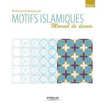 Motifs islamiques
