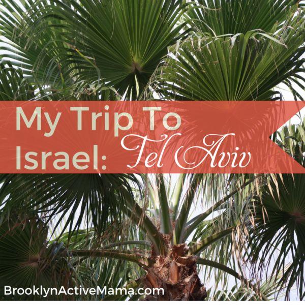 My Trip To Israel: Tel Aviv - Brooklyn Active Mama