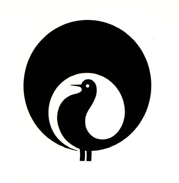 Lanificio di Somma trademark, via Flickr.